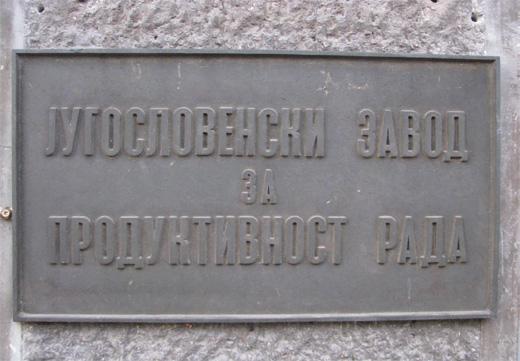 Fotografije u broju: Milica Jovanović