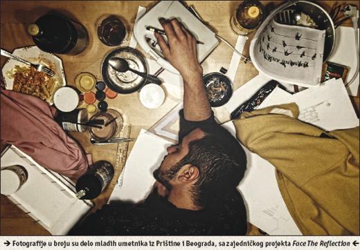 Fotografije u broju su delo mladih umetnika iz Prištine i Beograda, sa zajedničkog projekta Face The Reflection