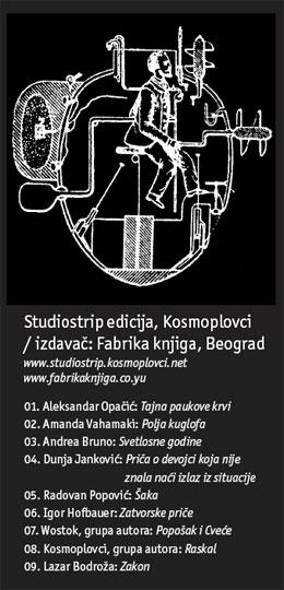 Studiostrip edicija, Kosmoplovci / izdavač: Fabrika knjiga, Beograd