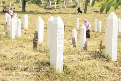 Da se nikada ne zaboravi/šesnaest godina od zločina u Višegradu 1992/2008.
