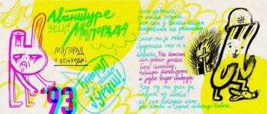 Lazar Bodroža: Avanture zeca Milorada (5)
