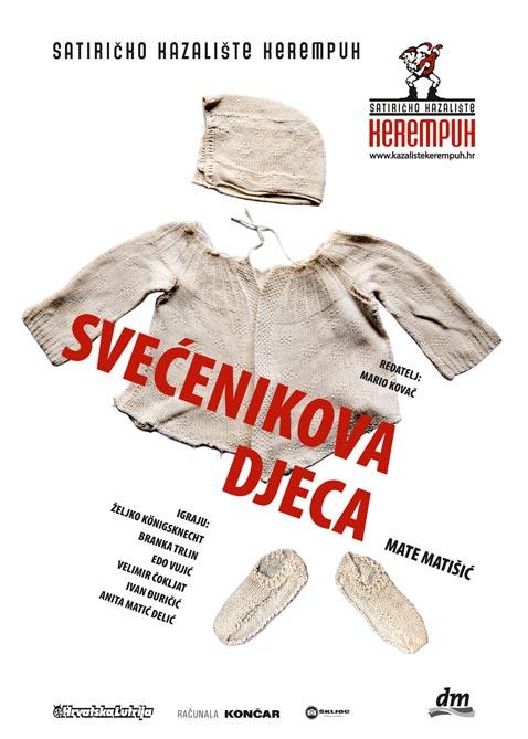 kerempuh_svecenikova_djeca_plakat
