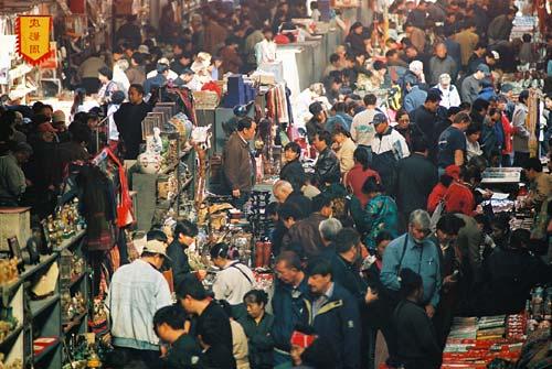 peking market