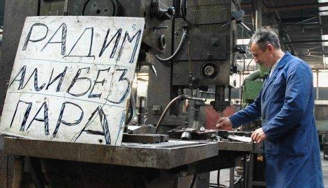 srpski-radnik