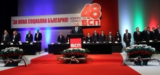 Sergei-Stanishev-bsp-congress-main-photo-Ivan-Stoimenov-bsp-e1361116278523-577x272