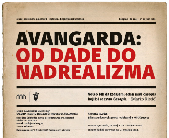dadanadrelizam