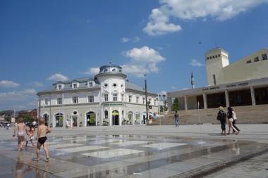KOSOVSKA PANORAMA