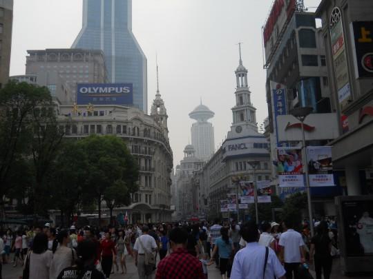 Nanjing street,Sangaj