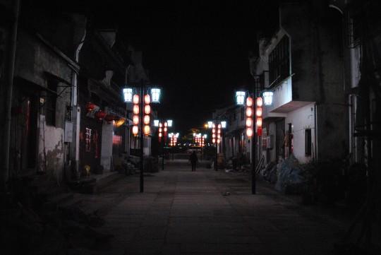 noć, Huangshan, Tomaž Jejčić