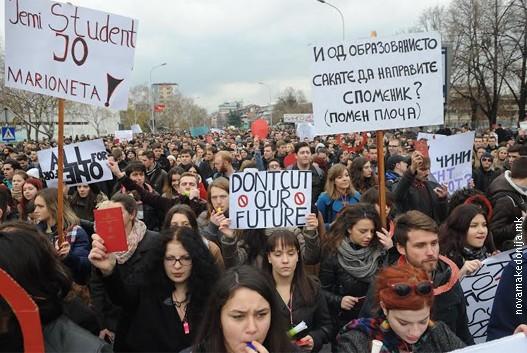 Studenti-protest-Skoplje