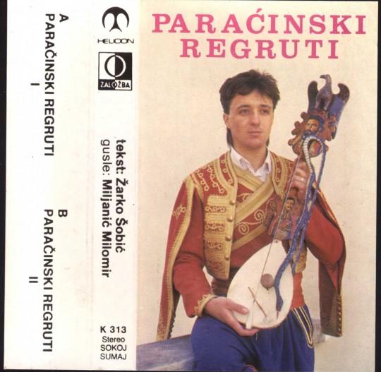 PARACINSKI-REGRUTI-a