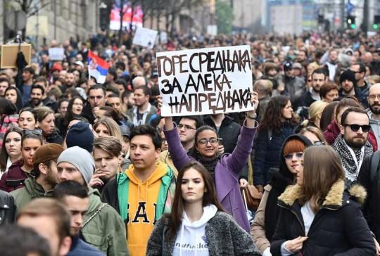 protest-studenti-beograd