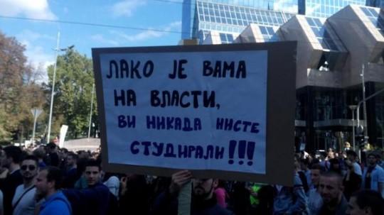 protesti_beograd_2