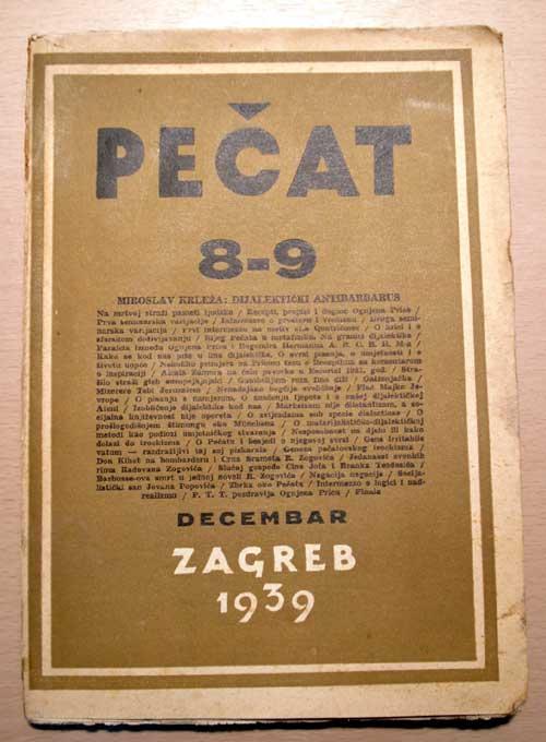 krleza_-_Pecat