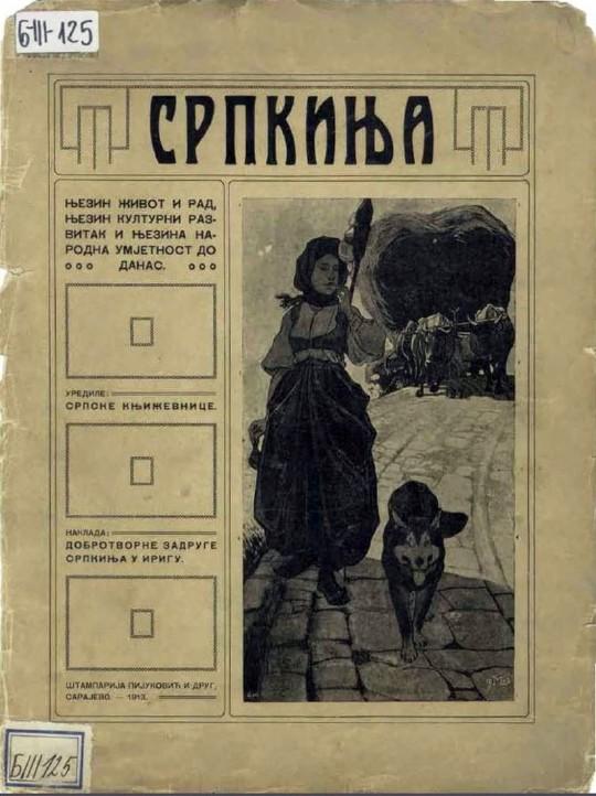 miroslavdusaniclyrik.blogspot.rs