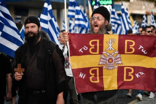 GREECE-PROTEST-FAR-RIGHT-MOSQUE