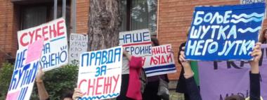 Skup podrške i solidarnost sa Marijom Lukić