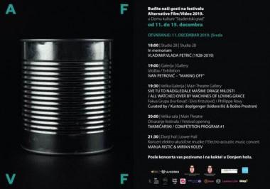 Otvaranje Festivala alternativnog filma 11. decembra u DKSG