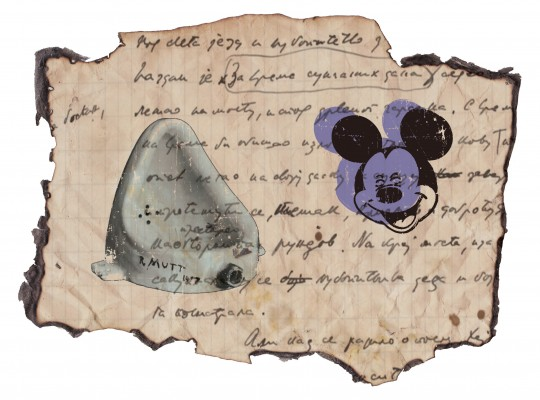 Marijana_Markoska_Studija_drevnog_papira_2