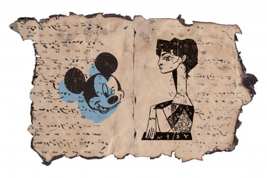 Marijana_Markoska_Studija_drevnog_papira_4