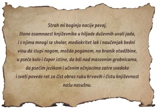 pergament_pesma_centar