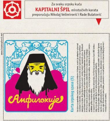 Lazar Bodroža & Tomislav Marković: Karta srpskog spasa (5)