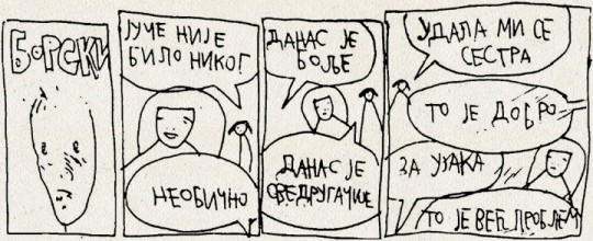 Radovan Popović: Primeri (1)